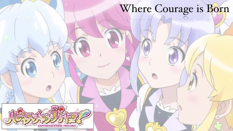 Happiness Charge PreCure | Where Courage is Born [Kan/Rom/Eng]