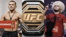 Хабиб о бое с ЖСП, российский боец UFC нокаутировал спарринг-партера, новый пояс UFC