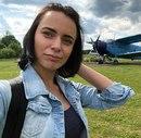 Ольга Покровская фото #30