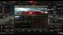 VoD по реплею - Skoda T24 (Мастер)