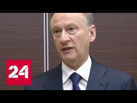 Новая доктрина энергобезопасности России одобрена - Россия 24