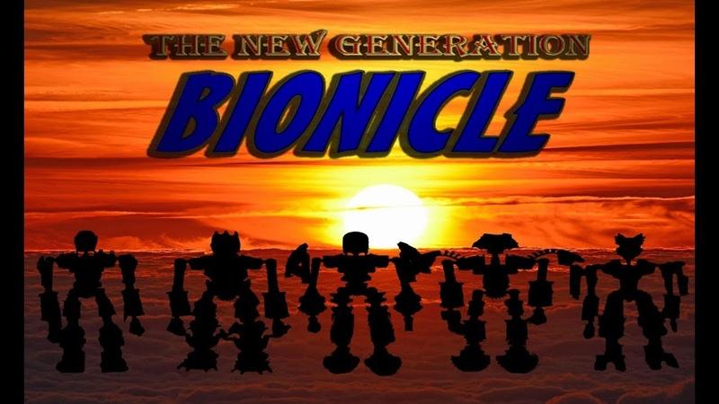 Bionicle The New Generation 1 сезон 6 серия Битва Титанов