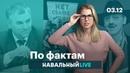 🔥 Выжить на 15 тысяч Мусорные протесты Цензура от Боярского
