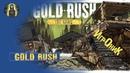 Gold Rush The Game Добыча Одного КГ Золота. Серия 4