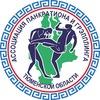 Панкратион и Грэпплинг в Тюменской области
