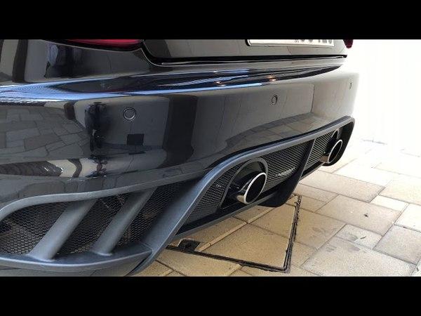 Maserati GranTurismo MC Stradale Startup