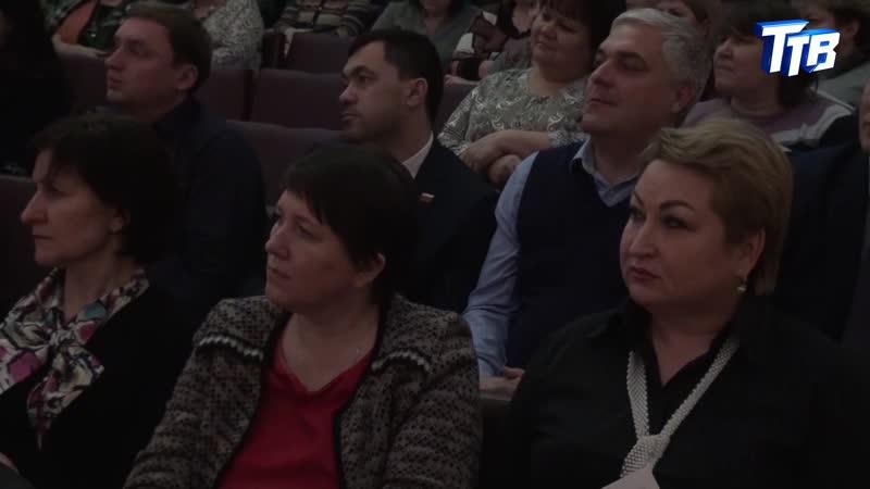XXII конференция Троицкого местного отделения партии Единая Россия