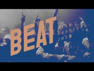 Beat Film Festival 2018. Трейлер фестиваля