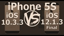 Retro iPhone 5S Speed Test iOS 10 3 3 vs iOS 12 1 3 Final