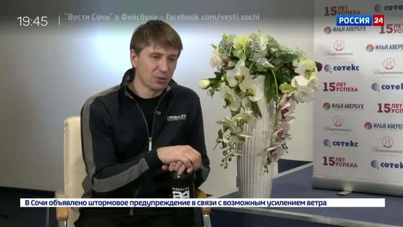 Алексей Ягудин - много лет посланник бренда Гербалайф (сбалансированное питание)