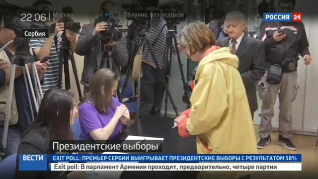 Новости на Россия 24 • В Сербии на выборах президента побеждает премьер-министр Александр Вучич