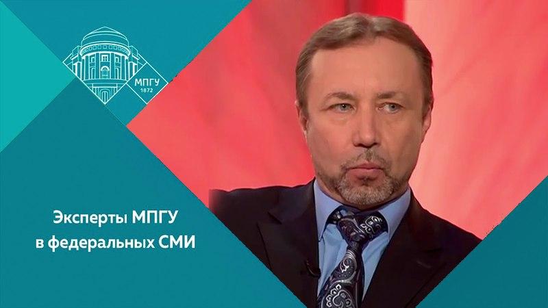 Профессор МПГУ Г.А.Артамонов в программе Давайте разберемся об истории Георгиевских наград