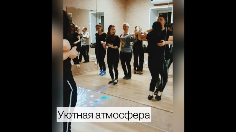 Dance studio Sensual time новый набор, bachata sensual