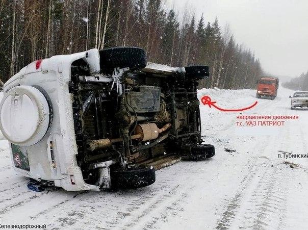 ДТП 4 апреля в районе 17 км трассы «Усть-Илимск – поселок Тубинский»
