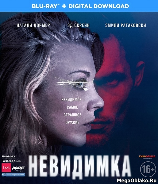 Невидимка / In Darkness (2018/BDRip/HDRip)