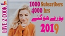 How To Gain 1000 Subscribers 4000 Hours Watch Time On Youtube-How To Grow Youtube Channel In 2019