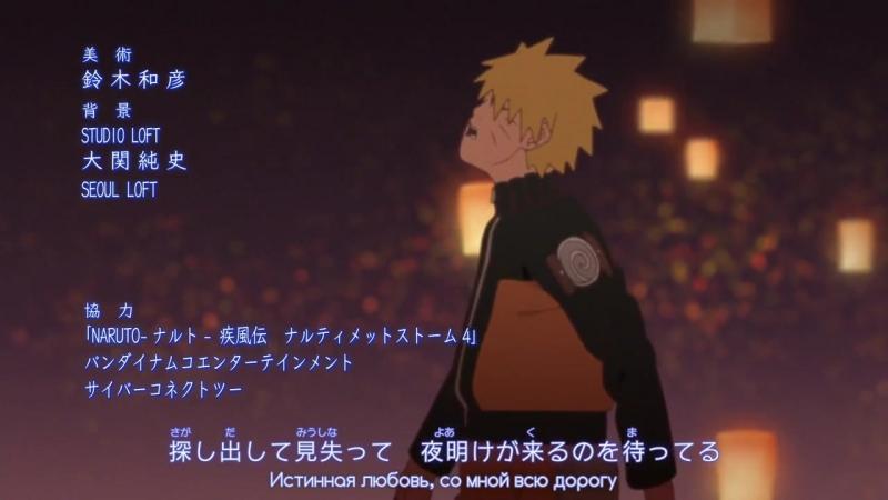 Naruto Shippuuden Ending 38
