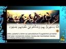 Surat Al Baqarah Ayat 15
