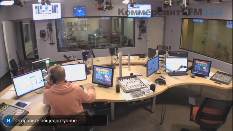 Радио Коммерсантъ. Эфир от 24.09.