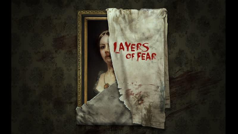 Познаём силу искусства в Layers of Fear!