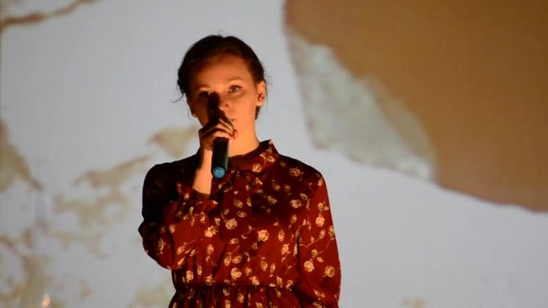 Анастасия Кузнецова песня Не отрекаются любя пгт.Боровой ДК 09.05.18г.
