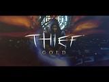 Thief Gold PC (1999). Стрим 13