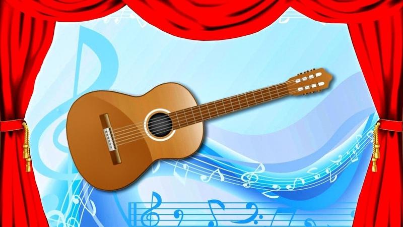 Звуки музыкальных инструментов для детей ★ часть 1 ★ узнать ★ школа детский сад
