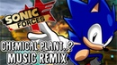 ~Mechanical Database~ Chemical Plant Sonic Forces Remix