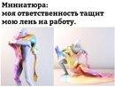 Алина Прохорова фото #4