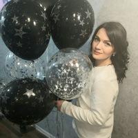 ЕкатеринаКускова