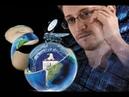 Сноуден -Тайны разведки приоткрыты