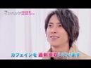 2019.04.02『TBS 春の新ドラマ祭 』 In Hand (インハンド) 山下智久 , 濱田岳 , 菜々緒