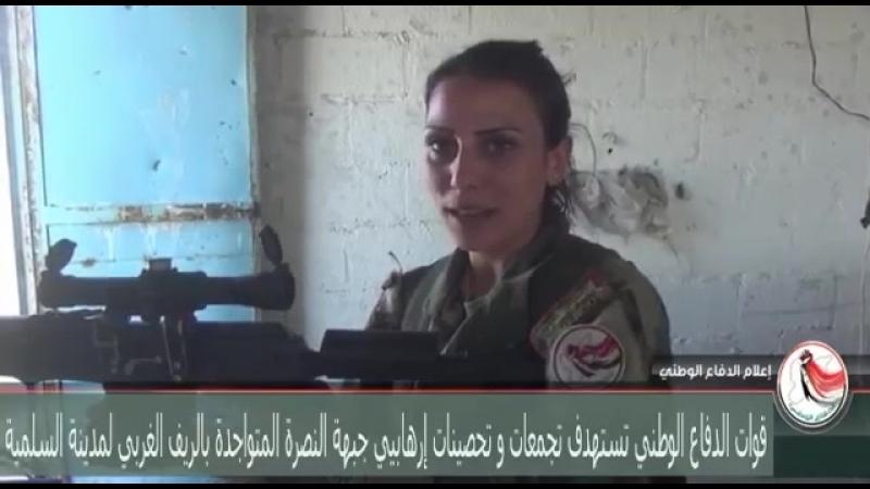 Сирийские силы национальной обороны (NDF) атакуют позиции боевиков «Хайят Тахрир аш-Шам» к западу от города Аль-Саламия в провин