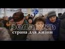 Остров проклятых (Белорусская версия)