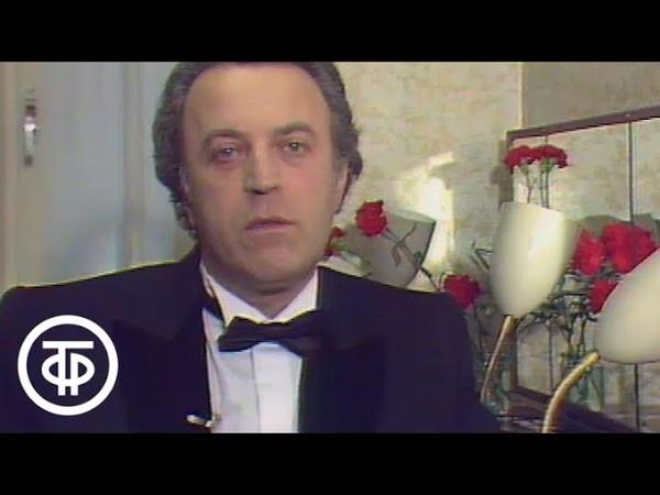 Вернисаж Ильи Резника (1988)