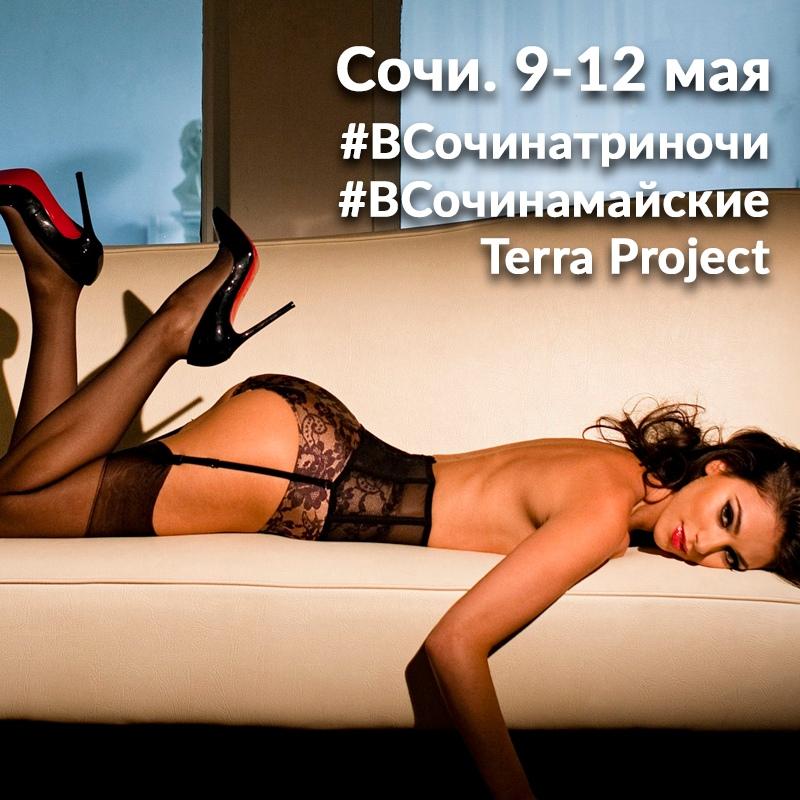 Девушек порно свинг клубов снг видео только русское