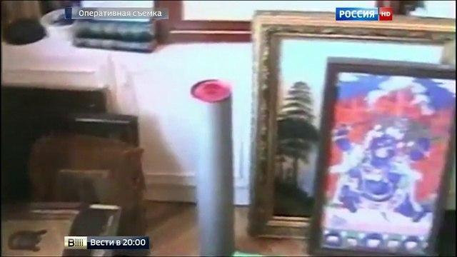 Вести 20:00 • Кто и как похитил у России раритетные документы?