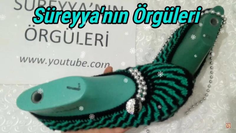Sandalet Tabanlı Çarkıfelek Modelli Babet Yapımı