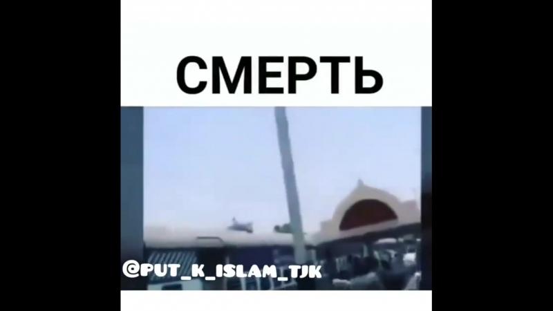 Put_k_islam_tjkBnIxk0sBxOf.mp4