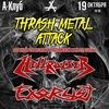 19.10 Thrash Metal Attack 2018   Hellraiser