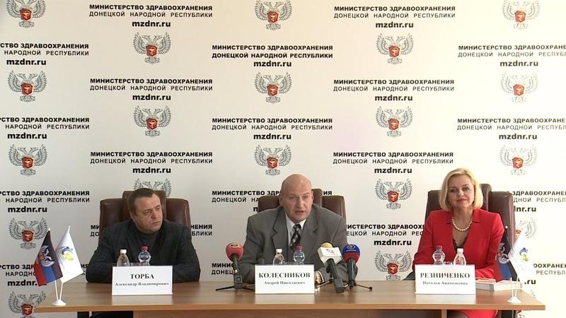 В Донецке подвели итоги II Международного медицинского форума «Наука побеждать… болезнь»