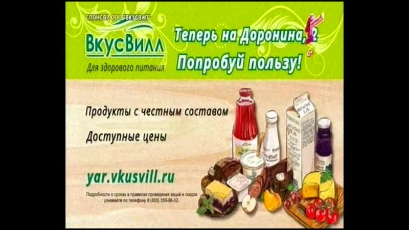 2-ой матч Локо(Ярославль)-Реактор(Н.кАМСК)_000