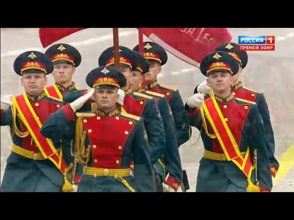 Военный парад 9 мая 2019. Красная площадь. 74-я годовщина Победы в Великой Отечественной войне