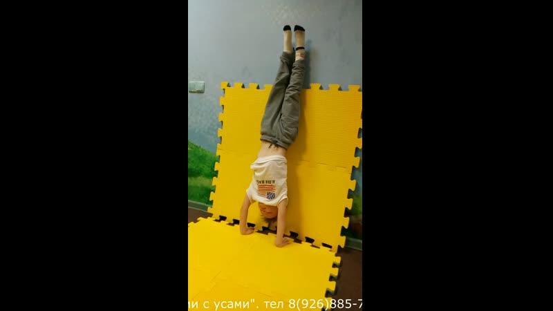 Акробатика. Кувырок и стойка на руках у стенки
