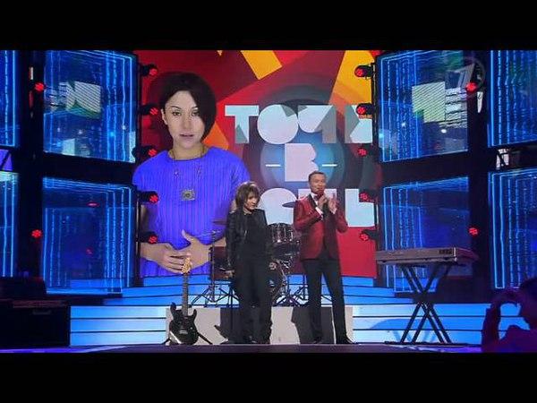 Севара на шоу Точь-в-точь в образе Дианы Арбениной (13.04.2014)