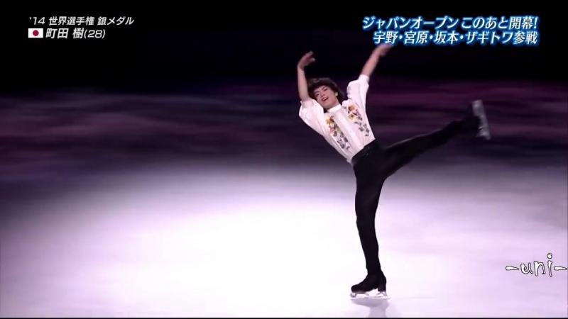 Tatsuki Machida - Japan Open2018