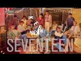 [180713] Music Bank Next Week Comeback: Seventeen (세븐틴)