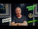 Приглашение на фестиваль Хмельнов FEST в Минске