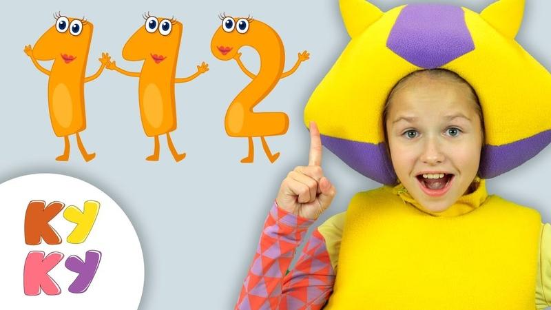ПОЖАРНЫЕ СКОРАЯ ПОМОЩЬ И ПОЛИЦИЯ Кукутики 112 песня мультфильм для детей про машины спасатели