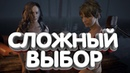 стрим прохождение 5 1 по Resident Evil 7 Biohazard